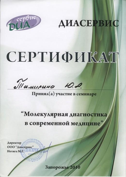 037-520x729